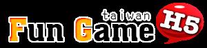 H5遊戲|台灣H5遊戲,台灣H5fungame-H5遊戲(html5)