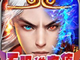 【仙境情緣-H5-回合 武俠】直接玩